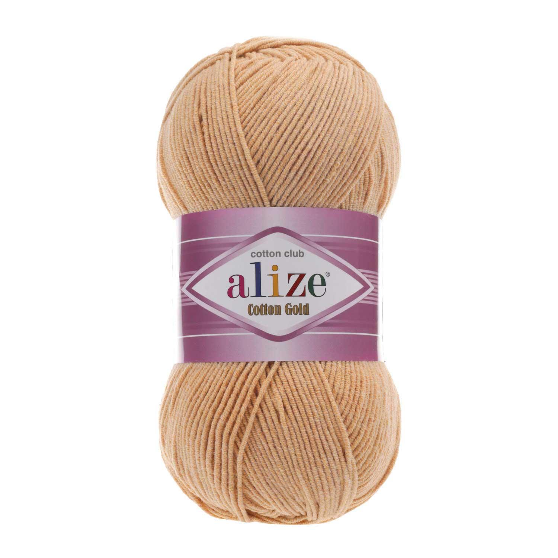 Alize Cotton Gold (medvilnė)